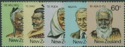 NZ SG1232-6 Maori Personalities set of 5